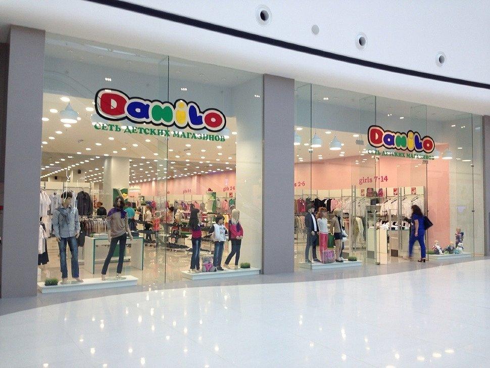 7afe5e6caeceeb Люстроф » Магазин детской одежды в г. Краснодар
