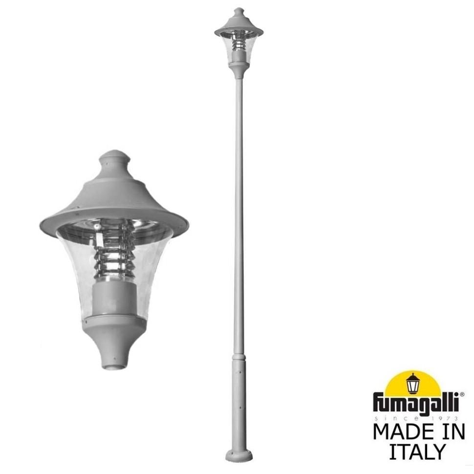 Парковый фонарь Fumagalli EKTOR 4000/Remo R50.372.000.LXE27.