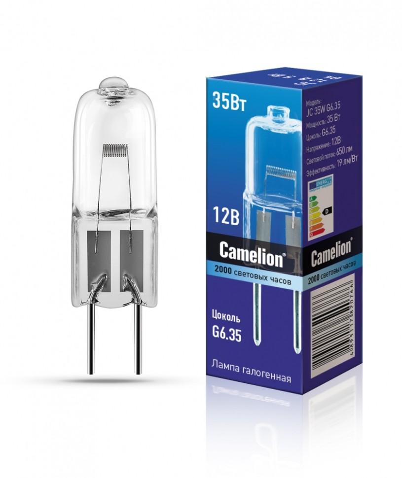 Галогенная лампа G6.35 35W Camelion JC 35W G6.35 (5088)