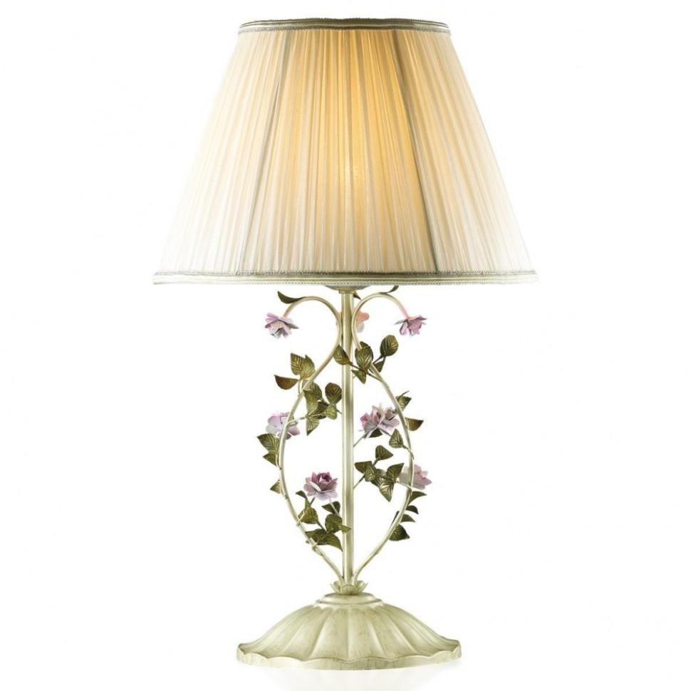 2796/1T Настольная лампа Odeon Light Tender