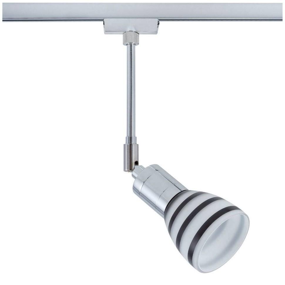 Однофазный светильник для трека URail Paulmann Titurel 96877.
