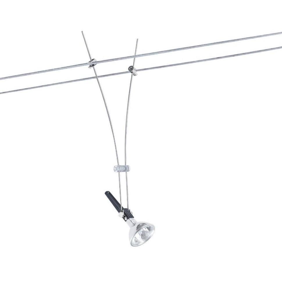 Светильник для струны 12V 50W Paulmann Comet 9711229.
