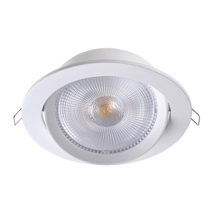 358000 Встраиваемый светодиодный светильник Novotech Stern