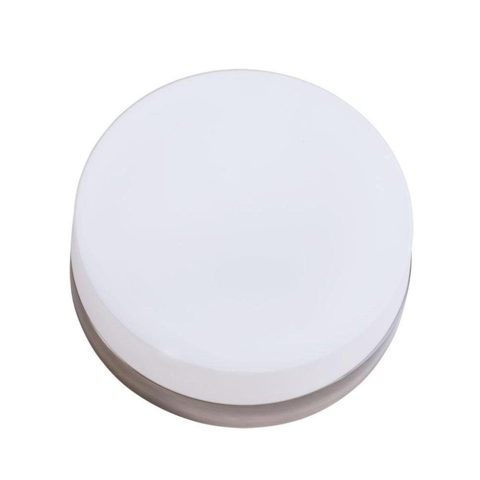 A6047PL 2AB Настенно потолочный светильник для ванной