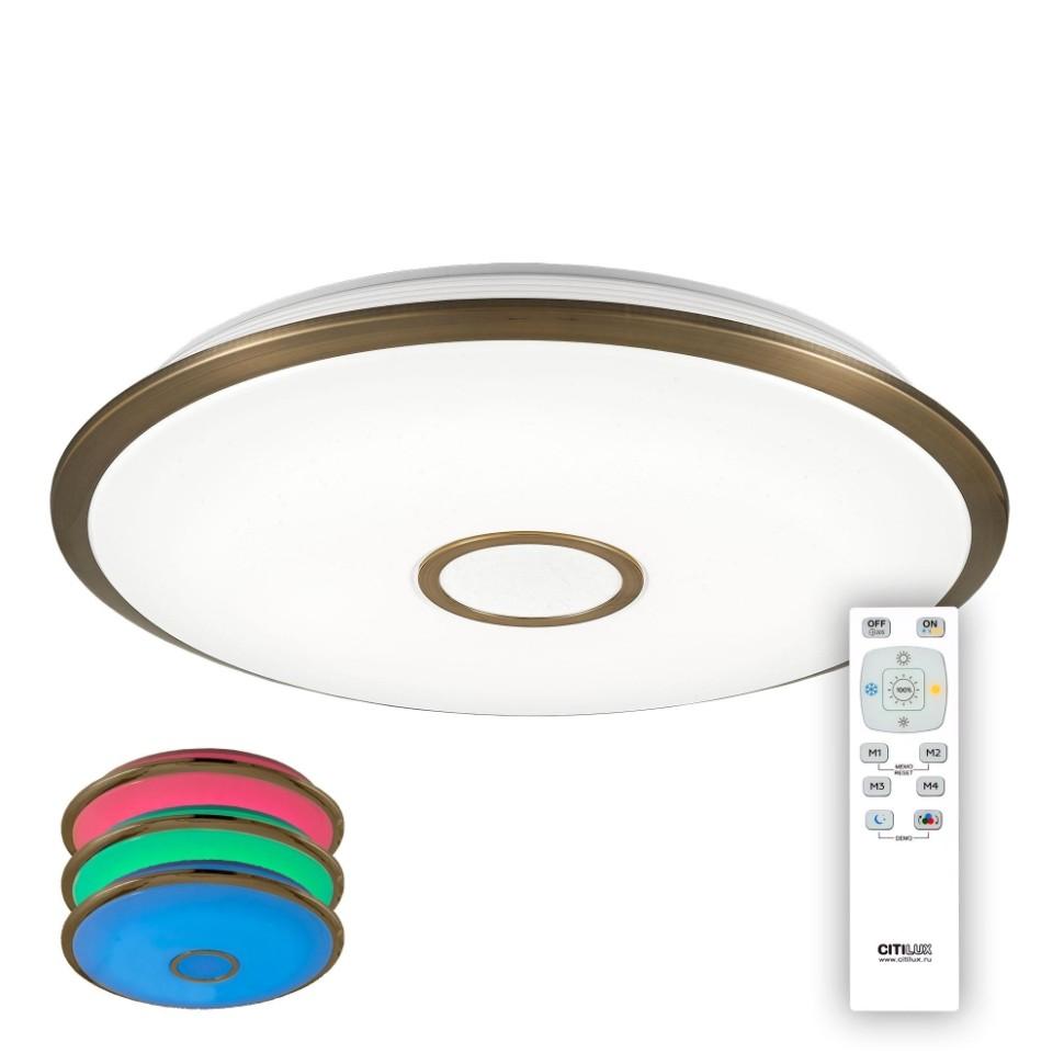 Люстра потолочная светодиодная с пультом, с диммером Citilux Старлайт CL703103RGB Бронза фото