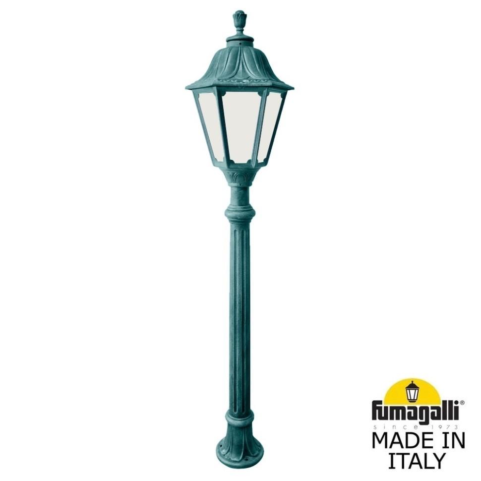 Садово-парковый фонарь Fumagalli ALOE.R/Noemi E35.163.000.VYH27.