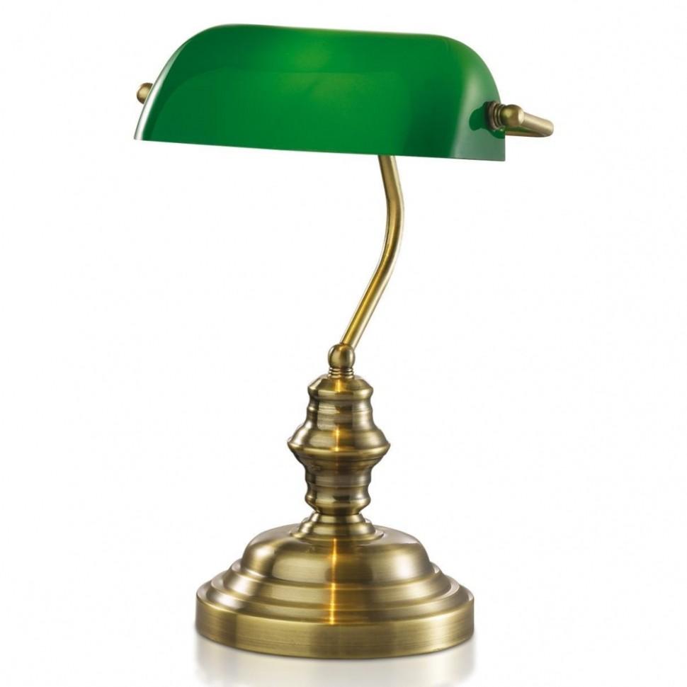 Настольная лампа 2224/1T от производителя Odeon Light