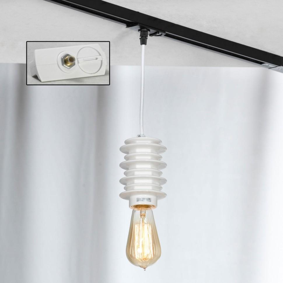 Однофазный светильник для трека Lussole Lgo Kingston LSP-99 21-TAW